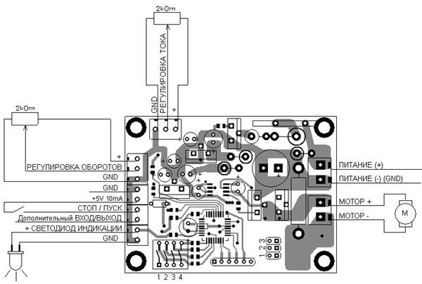 Схема регулировки оборотов двигателя постоянного тока